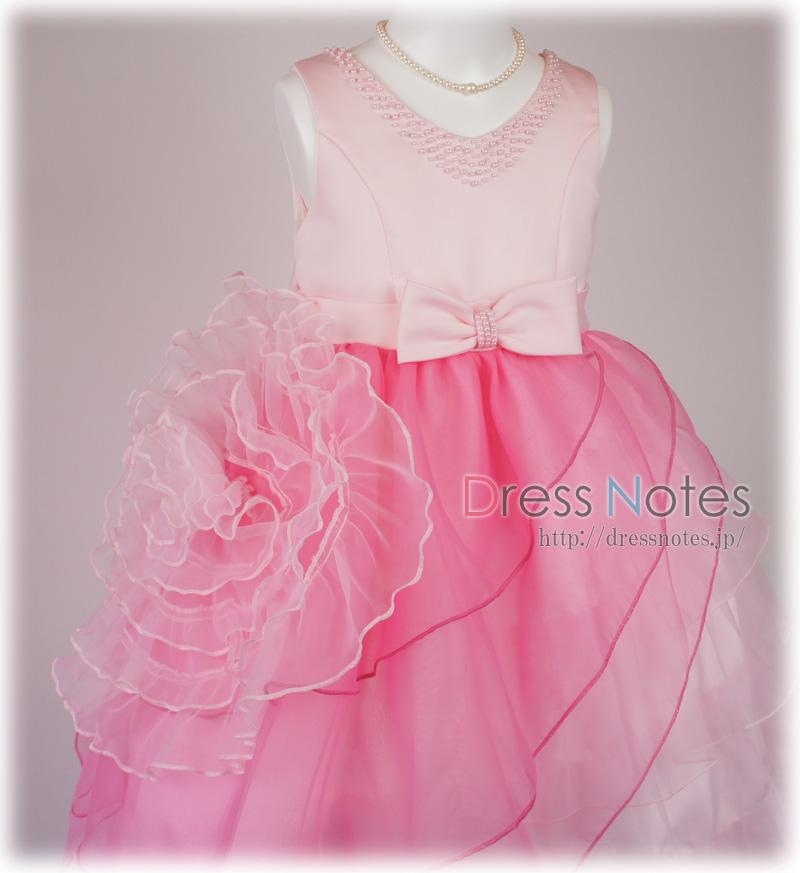 子供ドレス「エントツュッケント」ピンク G8026-7