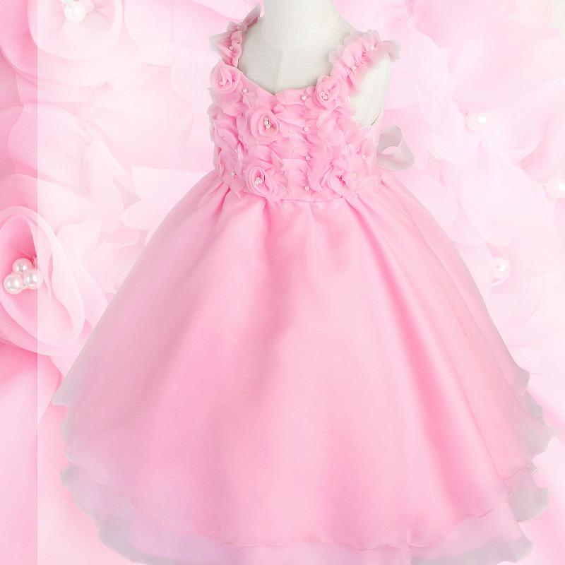 DressNotesのピアノ演奏用ドレス「アイベル2」ピンク dn02_pink